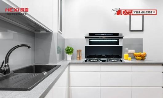 打造环保厨房 贺喜分体式集成灶志在必得