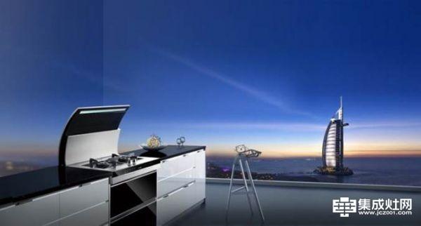 集成灶十大排名之火星人 开放式厨房的最优解