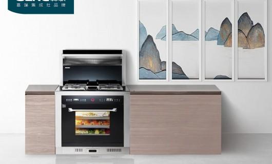 一台集成灶 不仅实用 还能为厨房装潢创造设计空间