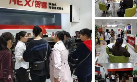 贺喜集成灶:江西新余专卖店夜宴活动再创佳绩