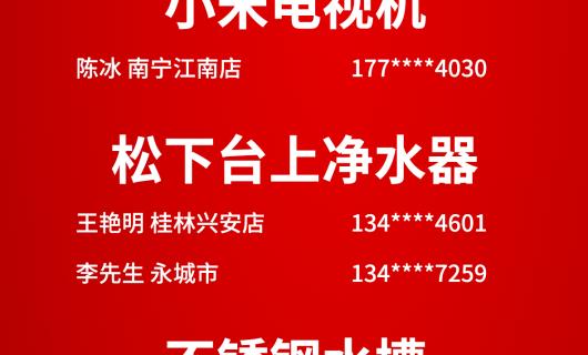 力巨人5周年庆 工厂直购节