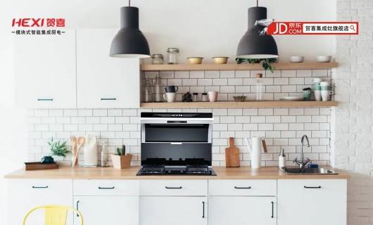 厨房里的难 贺喜分体式集成灶都明白