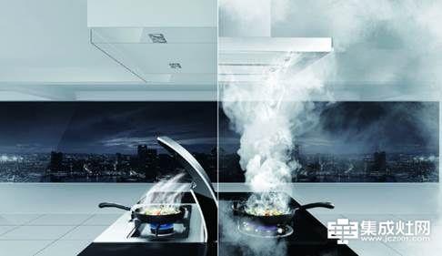 什么是集成灶 集成灶和油烟机有什么不同