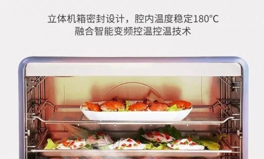 集成灶选带消毒柜的还是带蒸烤箱 看完终于不纠结了