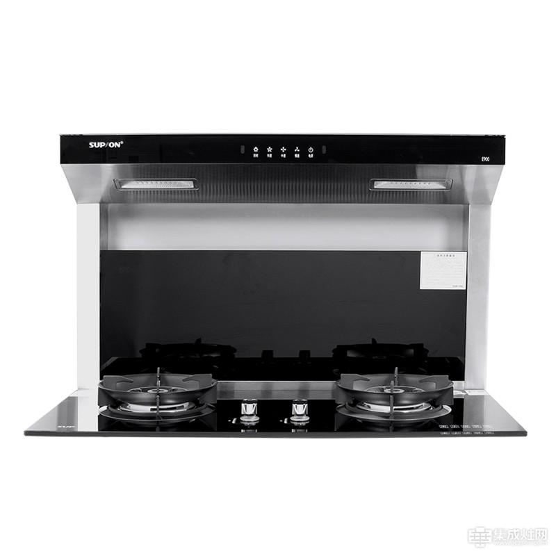 尚品分体式集成灶E900