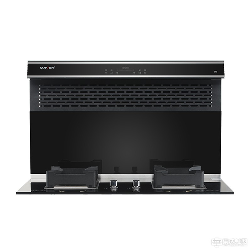 尚品分体式集成灶Z900