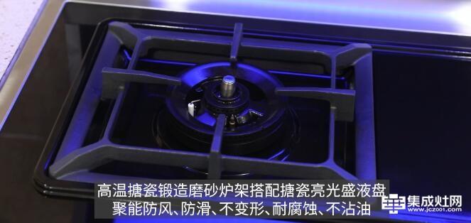 新品推荐 莫尼集成灶S550ZK闪耀上市