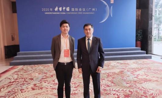 """2020年""""读懂中国""""国际会议在广州开幕 帅丰作为唯一一家集成灶企业参会"""