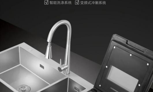 普森:洗碗是最令人讨厌的家务 没有之一