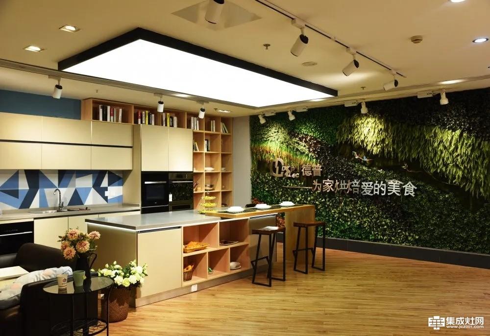 500平米旗舰店——德普凯信集成灶 即将入驻红星美凯龙全国1号总店