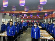 新征程 心启程 蓝炬星菁鹰计划特训营正式启动