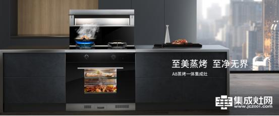 半开放式厨房用后感觉,森歌蒸烤一体集成灶除油烟效果好吗?