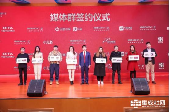 健康厨房选帅康 帅康2021品牌营销年会荣耀召开